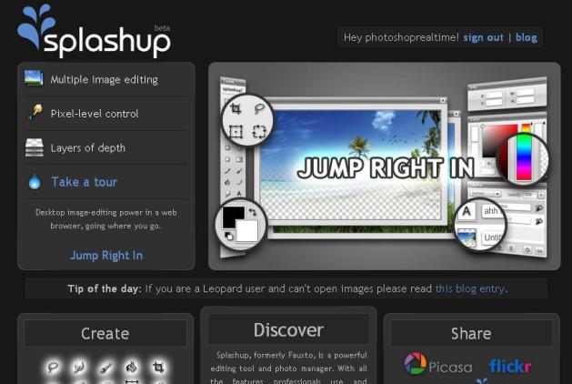 splashup.jpg
